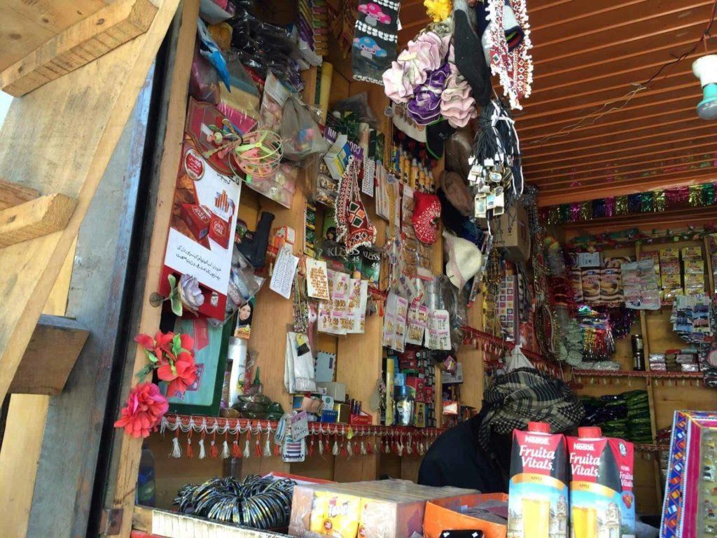 Sharda Market Place